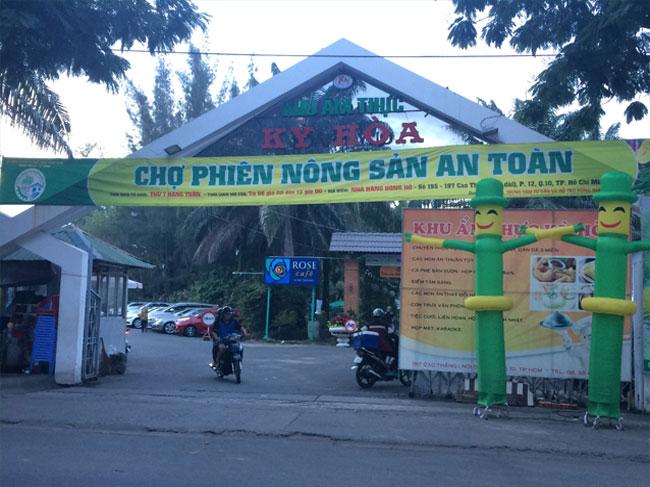 Chợ phiên tại Nhà hàng Đông Hồ   195 - 197 Cao Thắng nối dài, Phường 12, quận 10.TP.HCM