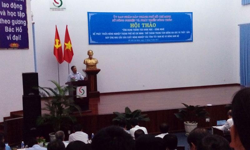 Hội thảo ứng dụng thành tựu khoa học và công nghệ trong việc phát triển giống gia súc và thủy sản