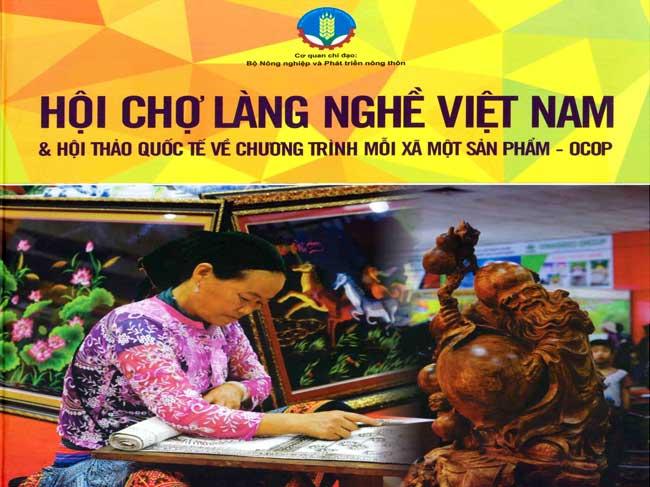 Hội chợ Làng nghề Việt Nam và Hội thảo quốc tế về Chương trình mỗi xã một sản phẩm - OCOP.