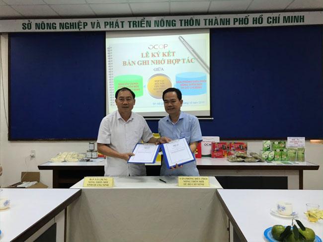 Lễ ký kết bản ghi nhớ hợp tác giữa Thành phố Hồ Chí Minh và tỉnh Quảng Ninh